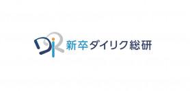 【新卒ダイリク総研】新卒ダイレクトリクルーティング利用実態調査実施について
