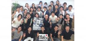 OfferBoxリリースから5周年目【学生4万人・企業 2,000社】を突破いたしました