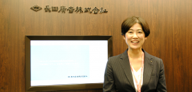 長田広告株式会社 活用事例