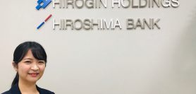 株式会社広島銀行 活用事例