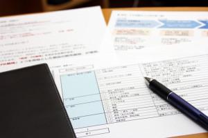 後悔しない企業分析の方法:自分と企業の方向性の一致編