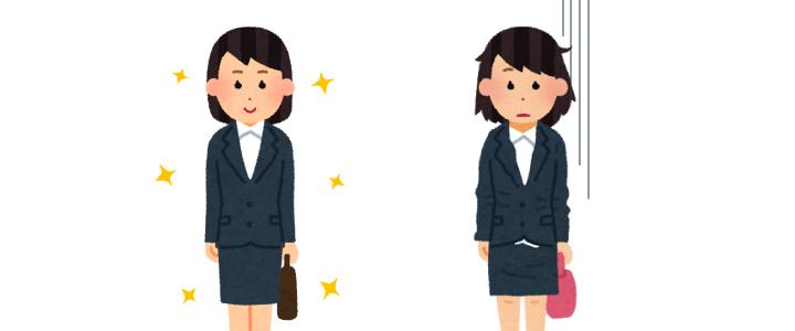 女子の就活ダメなマナー例