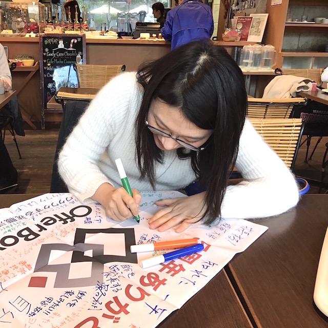 早稲田大学の大手外資コンサル就職予定の学生と起業を目指す学生とランチ