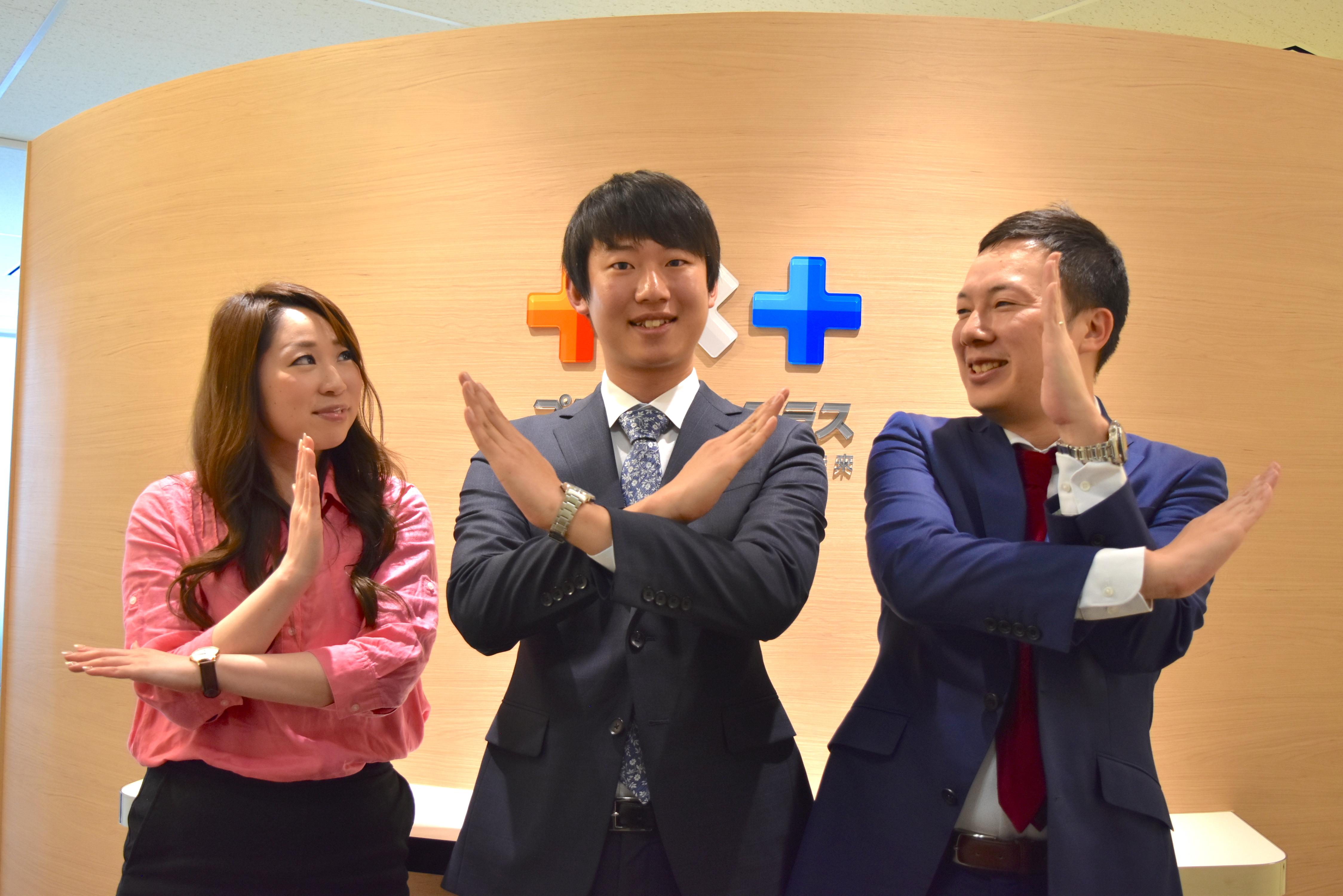 日本を支える人々を支える会社で働く留学生 【プラスバイプラス人事x内定者】