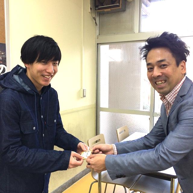 あたれ〜!つぶやきからの当選!山田、大阪府立大を初訪問
