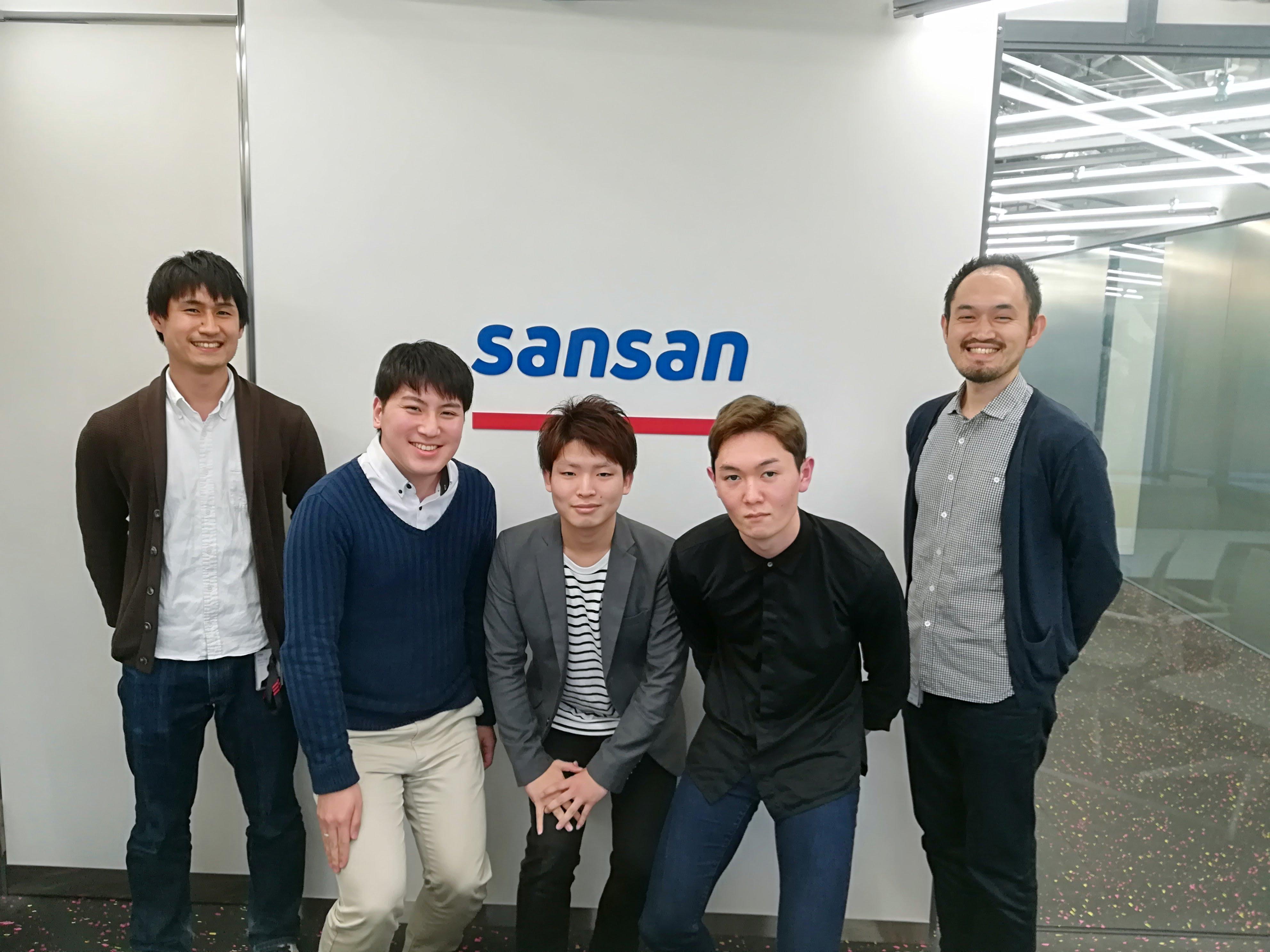 Sansan株式会社が取り組む、人の成長を促すコーチング制度  l Work Story Award 2017続編