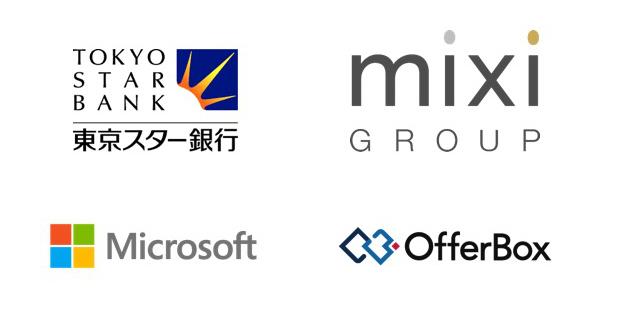 「ジョブ型採用に取り組んでいる、OfferBox導入企業について」リリースを配信しました。