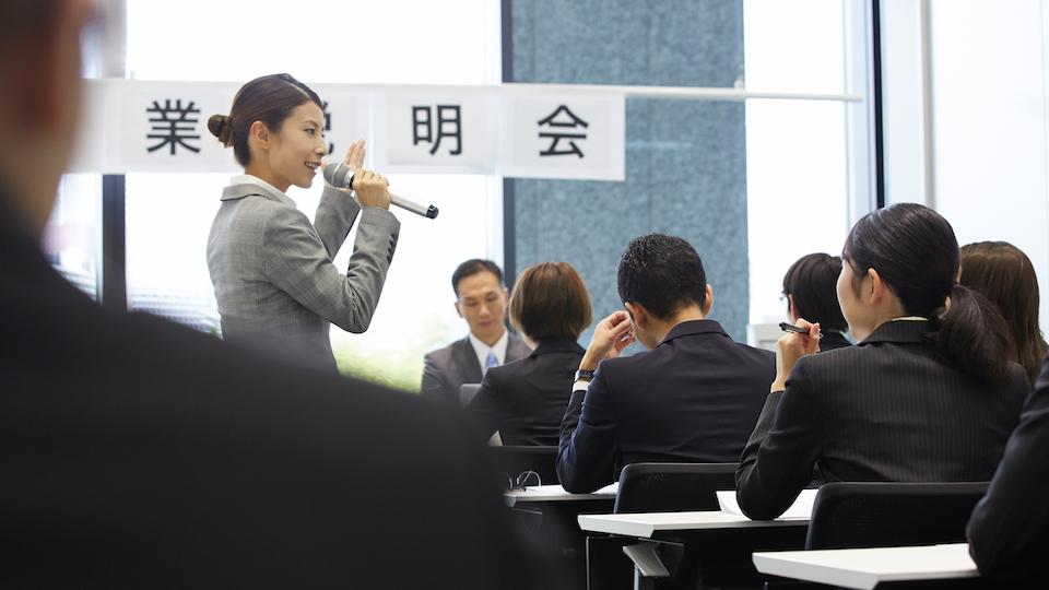 【内定者が教える】企業説明会で絶対にすべき質問集25選 | マナーも