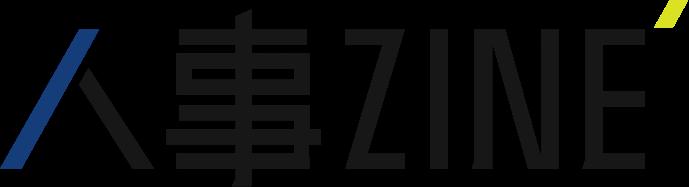 人事ZINE