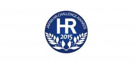 第4回日本HRチャレンジ大賞 「イノベーション賞」を受賞いたしました