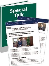 img_material_talk