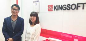 キングソフト株式会社 様