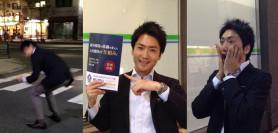 【第4回】COO直木、学生からオファーを承認される。