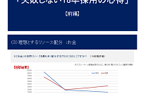 company_image