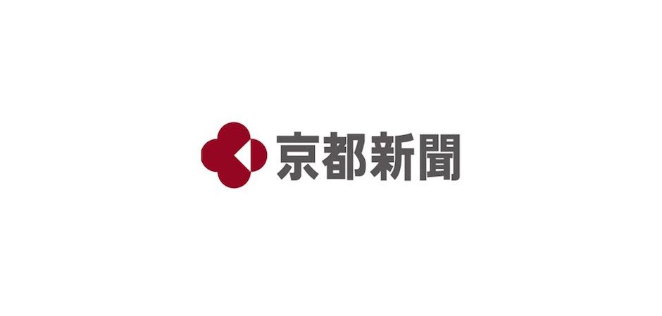 kyotoshinbun.logo
