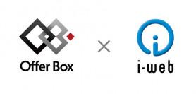 業界シェアNo.1の採用管理システム「i-web」とAPI連携【プレスリリース】