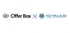 採用管理システムとの提携第2弾「SONAR」とAPI連携