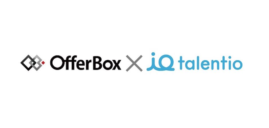 offerbox_talentioLogo