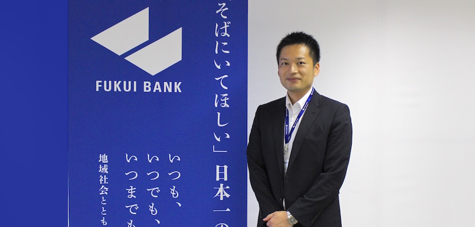 fukuibank_top1