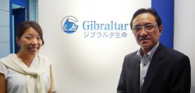ジブラルタ生命保険株式会社(ITグループ)
