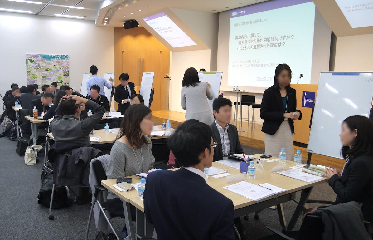 20171122-seminar-1