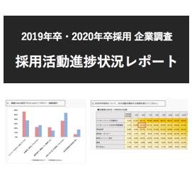 201805company_report_icon