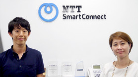 nttsmartconnect1