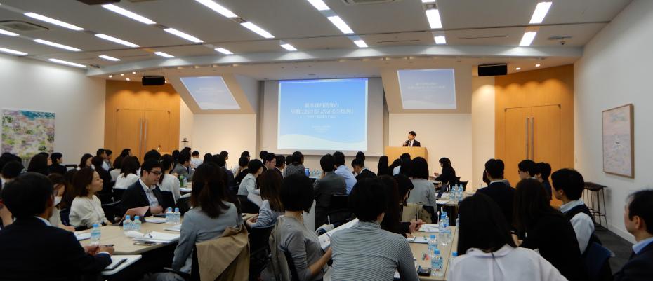【セミナーレポート】曽和利光氏が採用担当者の疑問を解決ー会ってから選ばれるための2020年卒新卒採用の極意とは?