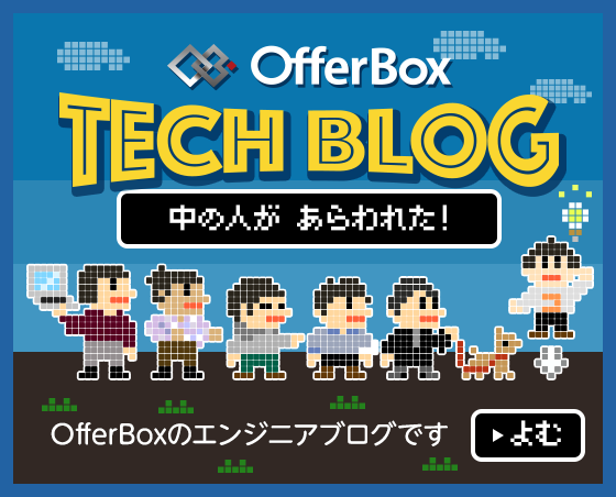OfferBox TECK BLOG