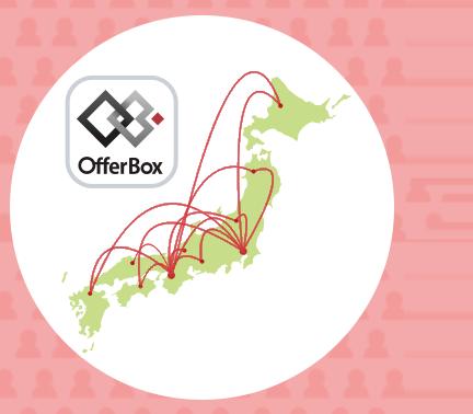 日本各地のユーザーの皆さんの大学を訪問して、感謝の気持ちを伝えます