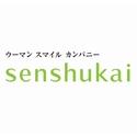 logo_senshukai2