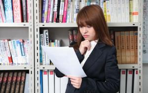 後悔しない企業分析;企業分析の目的