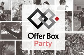 18卒就活生OfferBox Party