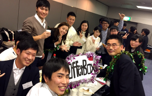 OfferBox Party5