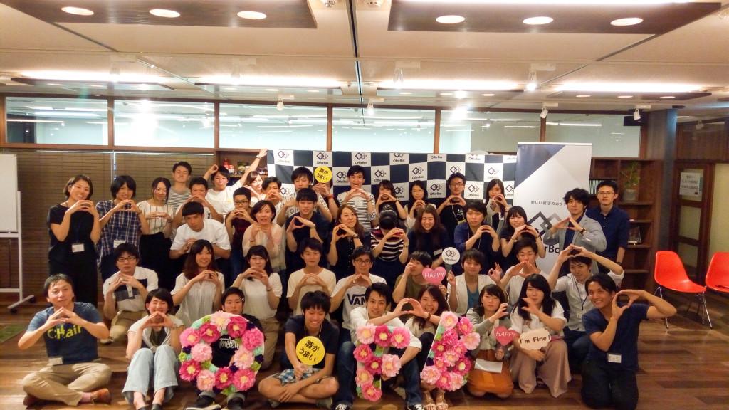 Photo_17-07-13-20-16-50.357-2