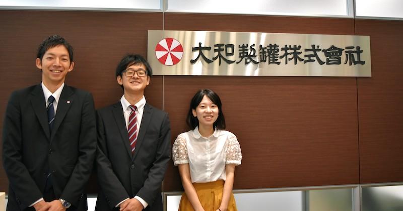 daiwaseikan-st-3