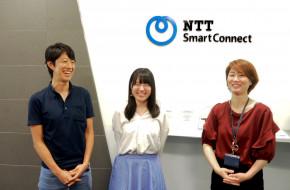 nttsmartconnect2