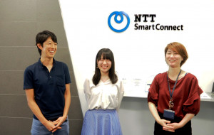 nttsmartconnect2